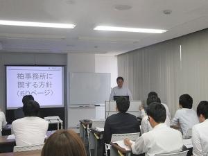2019年経営会議、柏事務所所長前田弁護士の挨拶