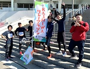 KASHIWAリレーマラソンよつばチーム