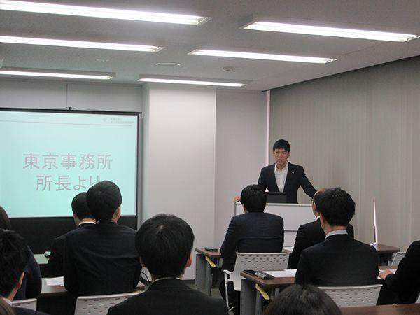 2020年1月事務所総会弁護士川崎の話