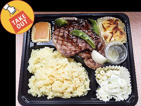 Ma Cuisine (マ キュイジーヌ)のテイクアウト