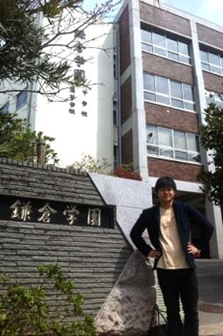 鎌倉学園前で撮影
